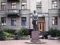 Пам'ятник А. Б. Солов'яненку, оперному співаку.JPG