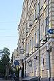 Пам'ятник Драгоманову по вулиці Пирогова, 9.JPG
