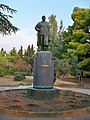 Пам'ятник Максимові Горькому.jpg