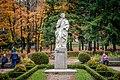 Памятник Пушкину - panoramio (5).jpg