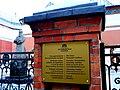 Памятник П.М.Третьякову Якиманка.jpg