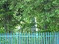 Памятник партизанам - panoramio (2).jpg