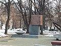 Пам'ятний знак на місці будинку місцевого комітету парті Пам.jpg