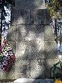 Пам'ятник воїнам – односельчанам в с. Журавлівці 02.jpg