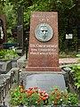 Панаса Саксаганського могила.jpg