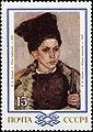 Почтовая марка СССР № 5436. 1938. Живопись Белоруссии.jpg