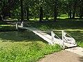 Пушкин. Александровский парк. Висячий (Трясучий) мостик01.jpg