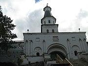 Restauração do Mosteiro Novoierus 30 08 2012 015.jpg