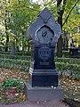 Санкт-Петербург, Тихвинское кладбище, могила Л.И. Шестаковой.JPG