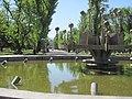 Сквер ім. Молодої гвардії в Луганську. Фонтан..JPG