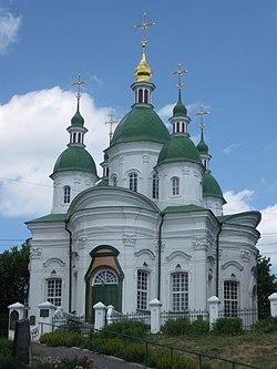 Vasylkiv