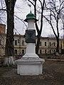 Солнечные часы Киево-Могилянской академии.jpg