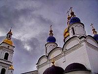 Софийско-Успенский кафедральный собор фото 5.JPG