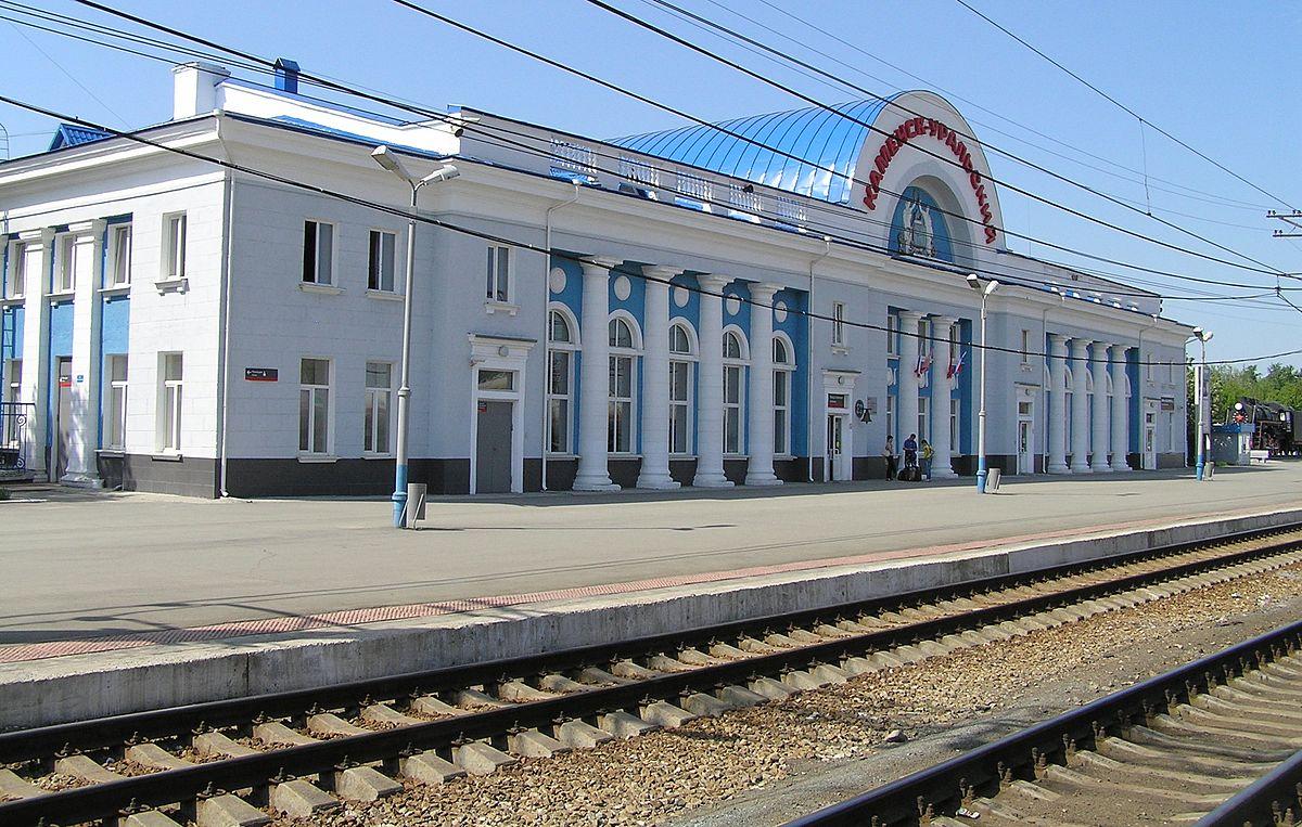 Расписание электричек КаменскУральский  Екатеринбург