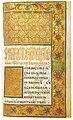 Сторінка з орнаментними прикрасами арк. 129 ПЄ.jpg