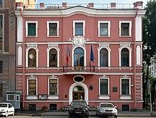 Здание генерального консульства в Санкт-Петербурге