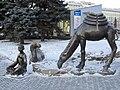 Фигура мальчика с верблюдами. Челябинск. Ноябрь 2011 - panoramio.jpg