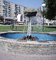 Фонтан на Дзержинского - panoramio.jpg