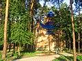 Храм Покрови Божої Матері УПЦ КП. - panoramio.jpg