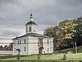 Церковь Иоанна Богослова, Смоленск20150924.jpg
