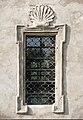 Церковь Покрова Пресвятой Богородицы (4884757219).jpg