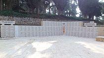גן הנעדרים - הר הרצל 1.jpg