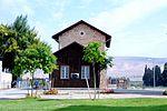 מבנה תחנת הרכבת הישנה בצמח.jpg