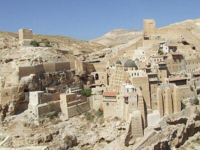 دير مار سابا، وهو من أقدم الأديرة في فلسطين التاريخية.