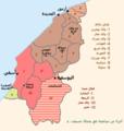 التكوين القبائلي لجهة دكالة-عبدة.png