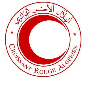Algerian Red Crescent Society - Image: الهلال الأحمر الجزائري