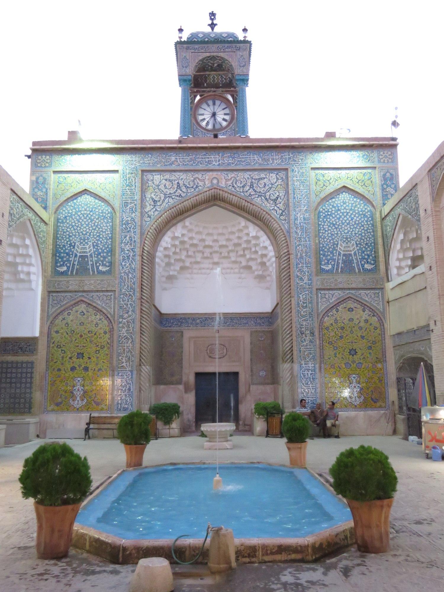 مجموعه ابراهیم خان