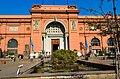 واجهة المتحف المصري.jpg