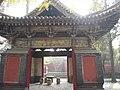 中國山西太原古蹟C30.jpg
