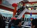 俄罗斯步行街开业的盛况 余华峰 - panoramio - 余华峰.jpg