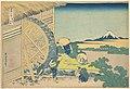 冨嶽三十六景 隠田の水車-The Waterwheel at Onden (Onden no suisha), from the series Thirty-six Views of Mount Fuji (Fugaku sanjūrokkei) MET DP141060.jpg
