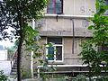 化工一厂幸福楼 - panoramio.jpg