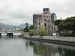 原爆ドーム - panoramio (2).jpg