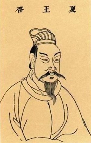 Qi of Xia - Qi the Chinese King
