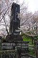 大塔宮仰徳碑 2014.4.12 - panoramio.jpg