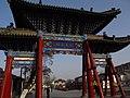 天水伏羲庙大门东侧牌坊 - panoramio.jpg