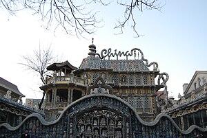 天津的瓷房子