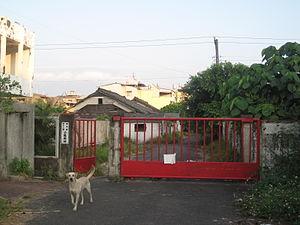 Chaozhou, Pingtung - Yanping Road, Chaozhou