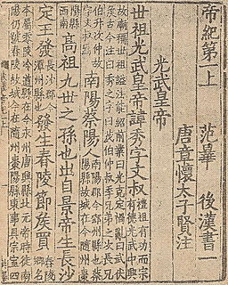 <i>Book of the Later Han</i> classic Chinese history book