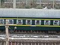 新城 雪·安远门前的陇海铁路 33.jpg