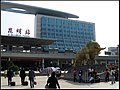 昆明火车站 - panoramio - JtWang.jpg