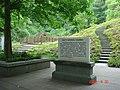 杭州. 南宋官窑 - panoramio.jpg