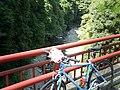 清滝川と落合橋 - panoramio.jpg