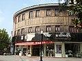 溪口街上的罗蒙服装店 - panoramio.jpg