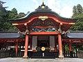 霧島神宮(拝殿正面).jpg