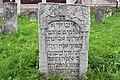 0054 Єврейський некрополь в Меджибоші.jpg